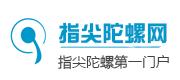 指尖陀螺玩法图解_指尖陀螺花式玩法视频_edc指尖陀螺网